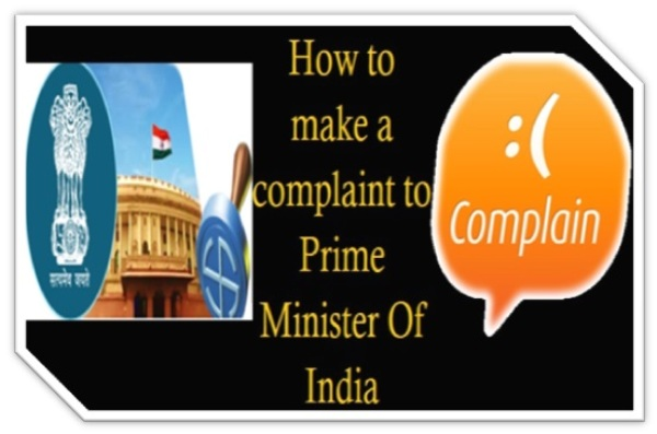 how to complaint to prime minister of india